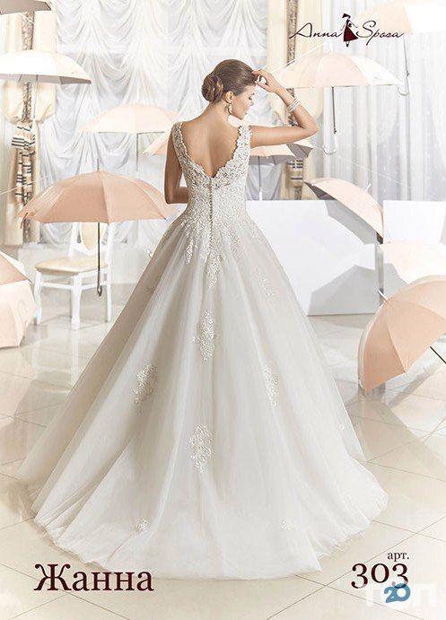 Joanna Sposa, салон свадебной и вечерней моды - фото 33