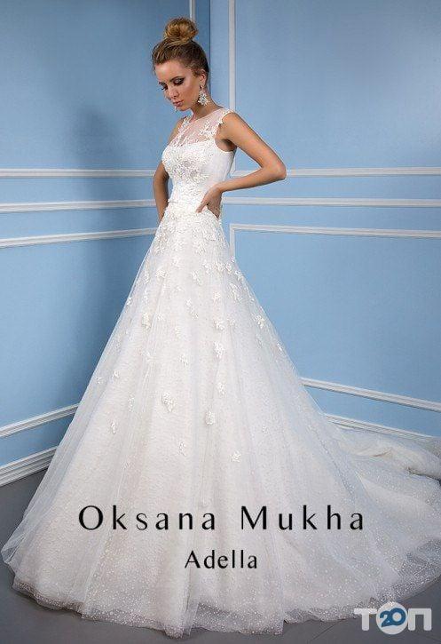 Joanna Sposa, салон свадебной и вечерней моды - фото 36