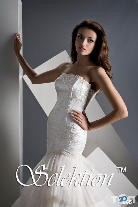 Joanna Sposa, салон свадебной и вечерней моды - фото 3