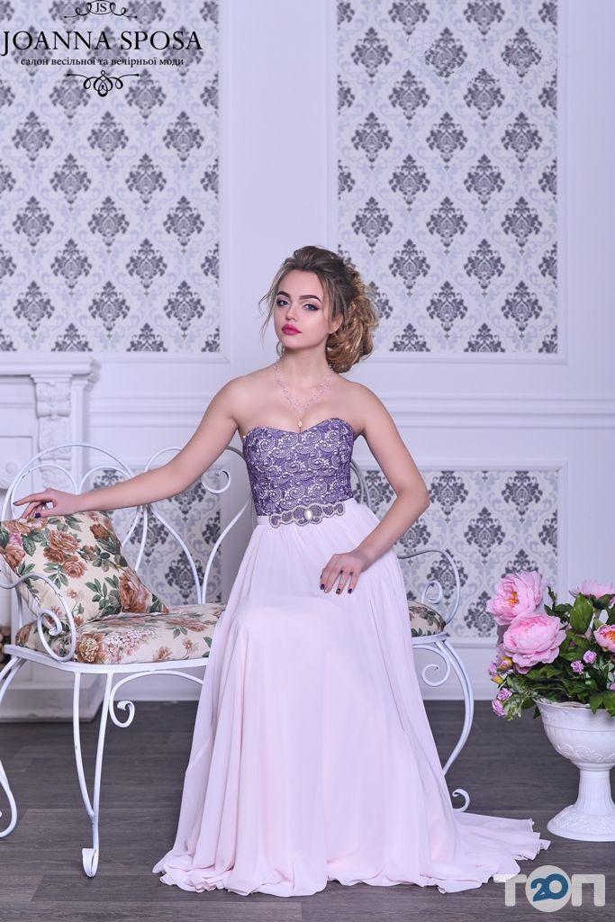 Joanna Sposa, салон свадебной и вечерней моды - фото 79