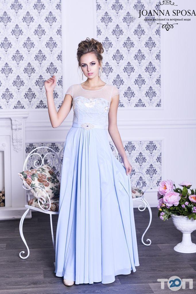 Joanna Sposa, салон свадебной и вечерней моды - фото 81