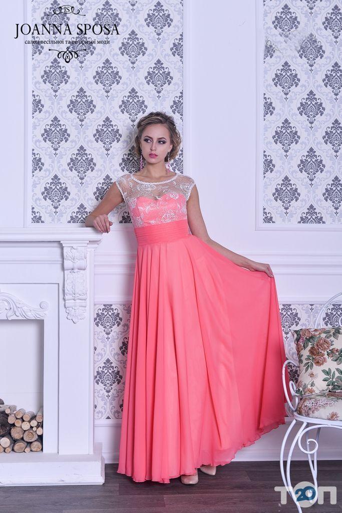 Joanna Sposa, салон свадебной и вечерней моды - фото 80