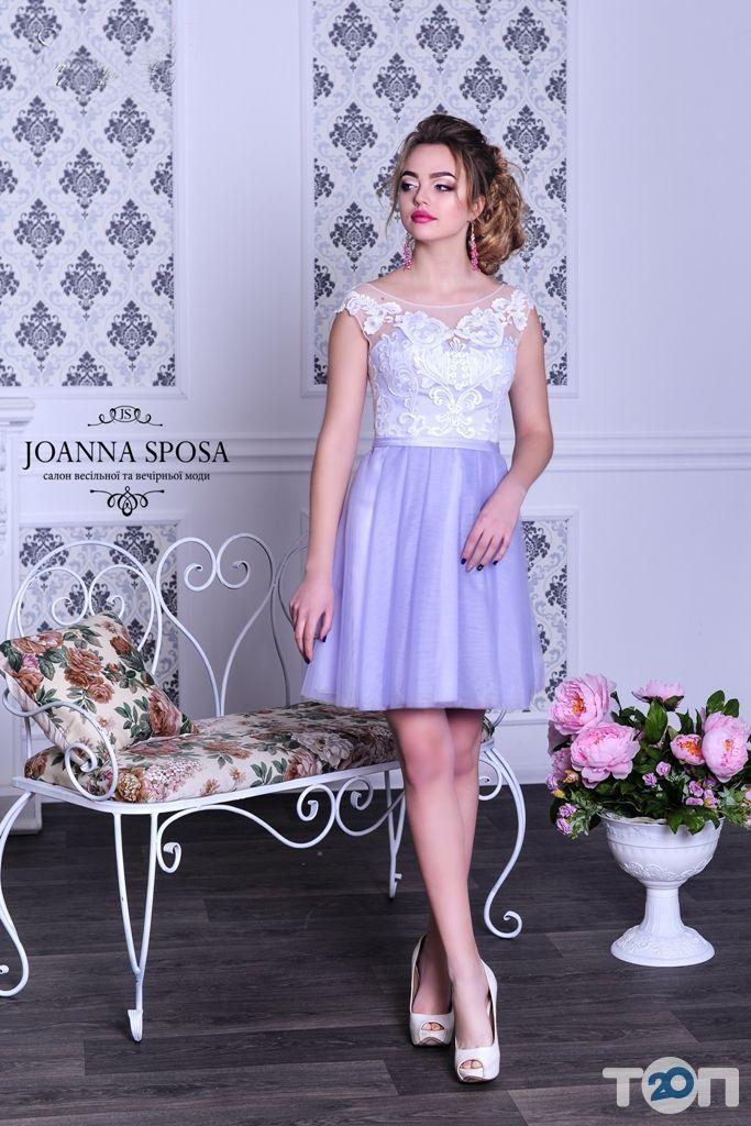 Joanna Sposa, салон свадебной и вечерней моды - фото 83