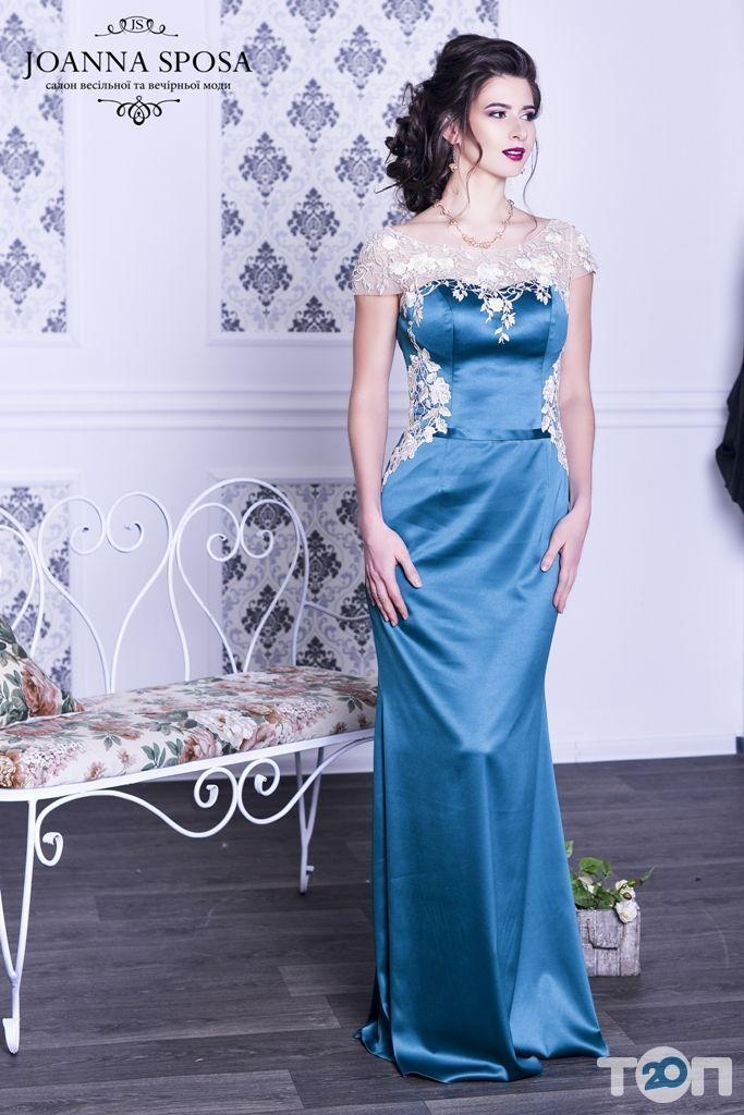 Joanna Sposa, салон свадебной и вечерней моды - фото 87