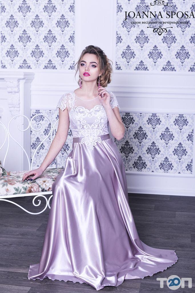 Joanna Sposa, салон свадебной и вечерней моды - фото 82