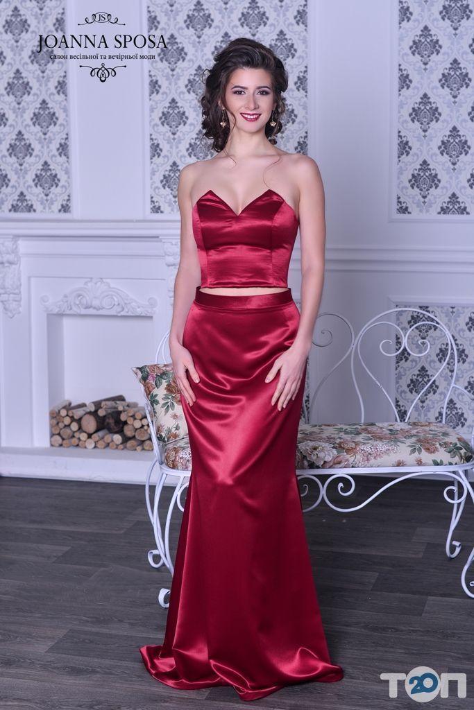 Joanna Sposa, салон свадебной и вечерней моды - фото 88