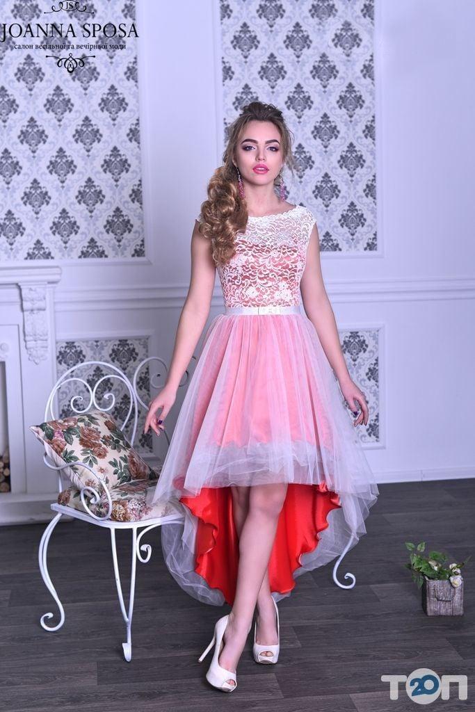 Joanna Sposa, салон свадебной и вечерней моды - фото 93