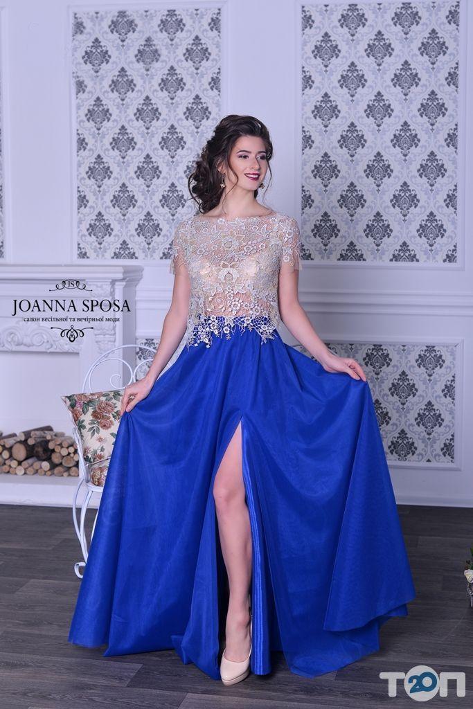 Joanna Sposa, салон свадебной и вечерней моды - фото 91