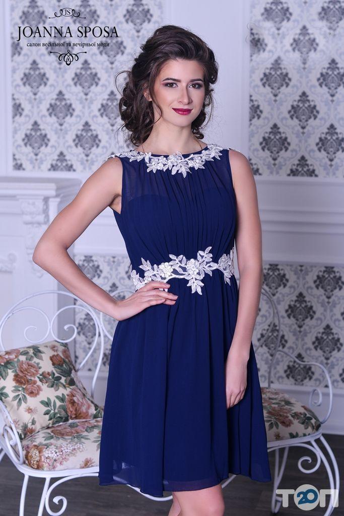 Joanna Sposa, салон свадебной и вечерней моды - фото 92