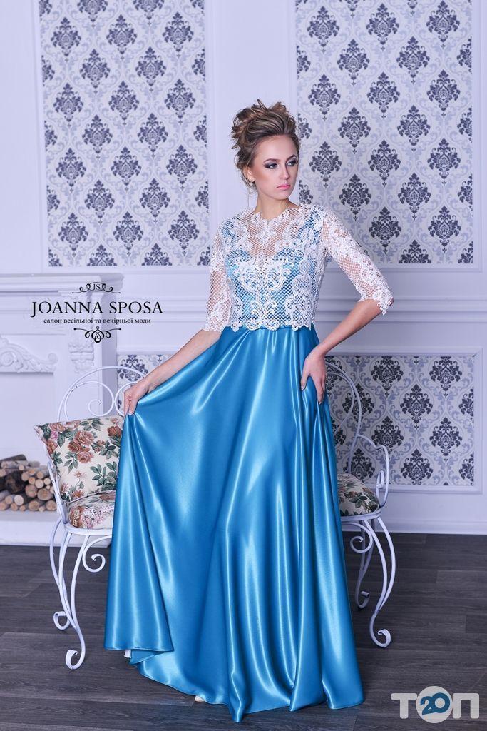 Joanna Sposa, салон свадебной и вечерней моды - фото 94