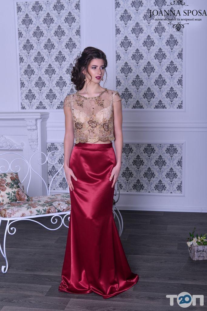 Joanna Sposa, салон свадебной и вечерней моды - фото 95
