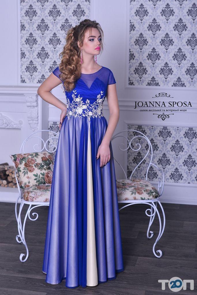 Joanna Sposa, салон свадебной и вечерней моды - фото 90