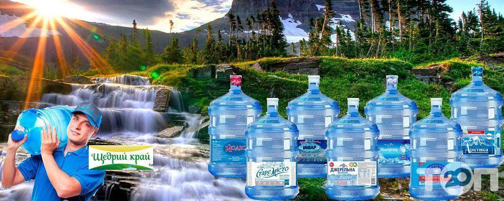 Щедрый край, служба доставки бутилированной воды - фото 2