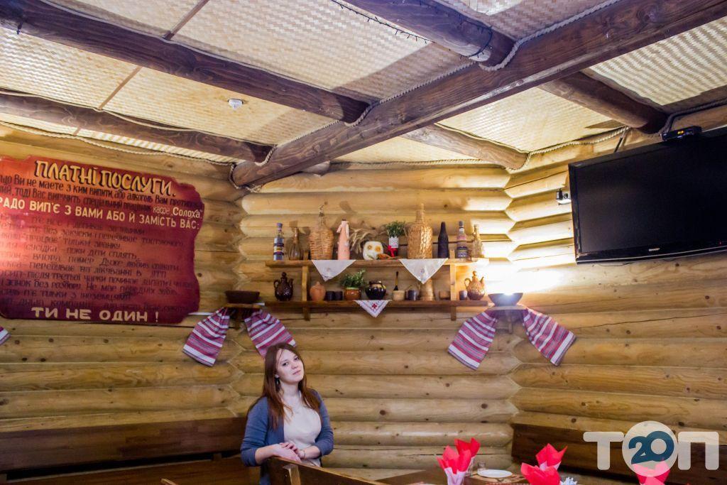 Солоха, ресторан украинской кухни - фото 27