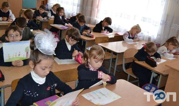 Школа №11 - фото 4
