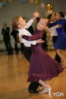 Созвездие, клуб спортивного танца - фото 10