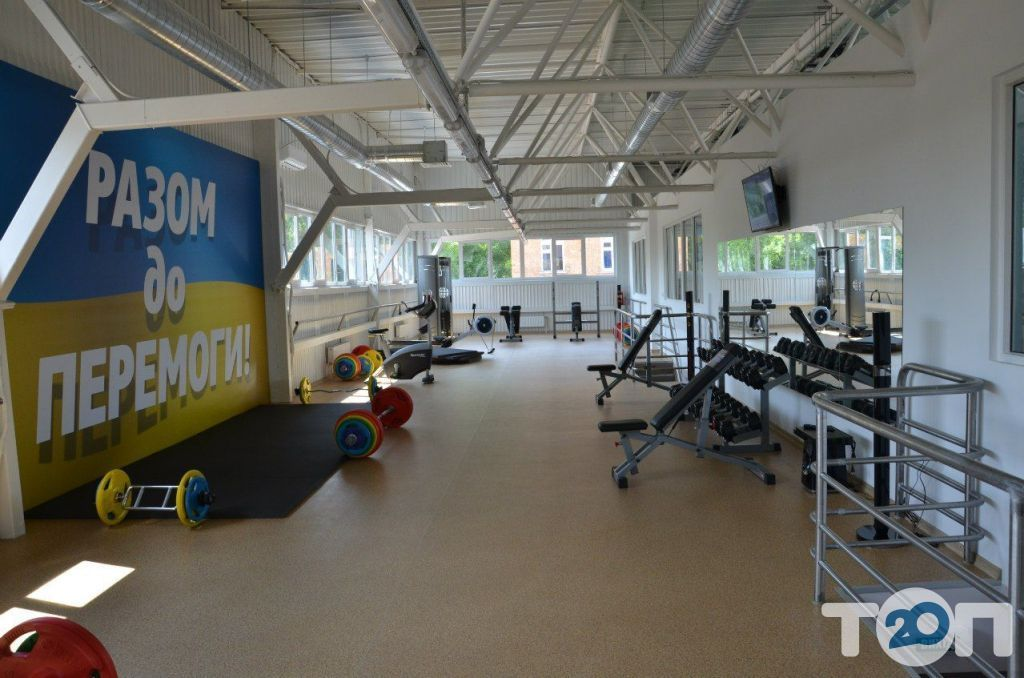 Спортивний комплекс Епіцентр - фото 2