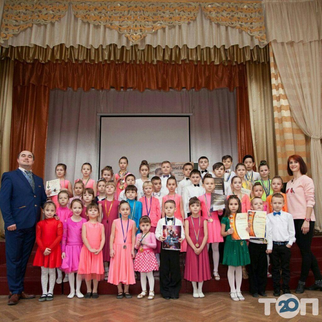 World Dancе, клуб спортивного бального танца - фото 16