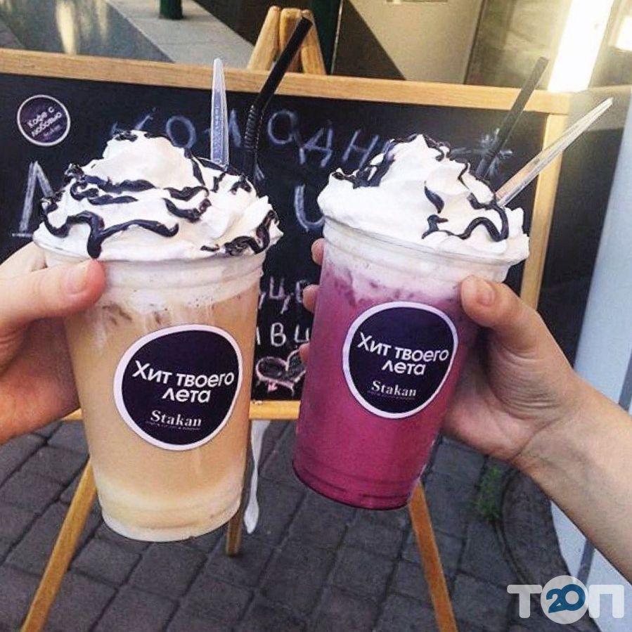 Stakan Coffee, кофейня - фото 4