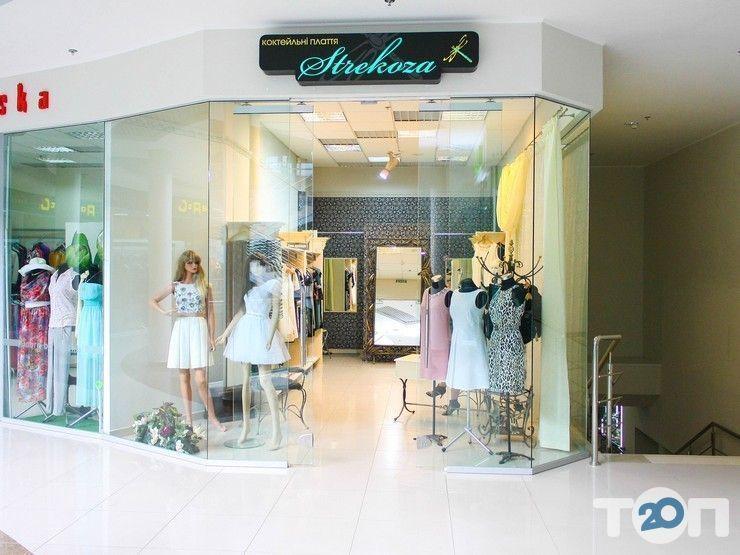Стрекоза, магазин женской одежды - фото 1