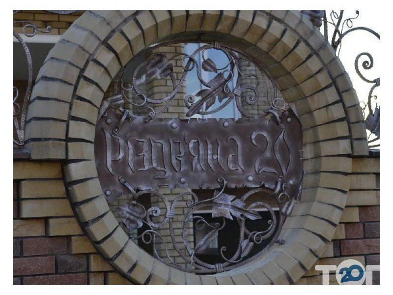 """Студия художественной ковки """"Kreativ"""" - фото 19"""