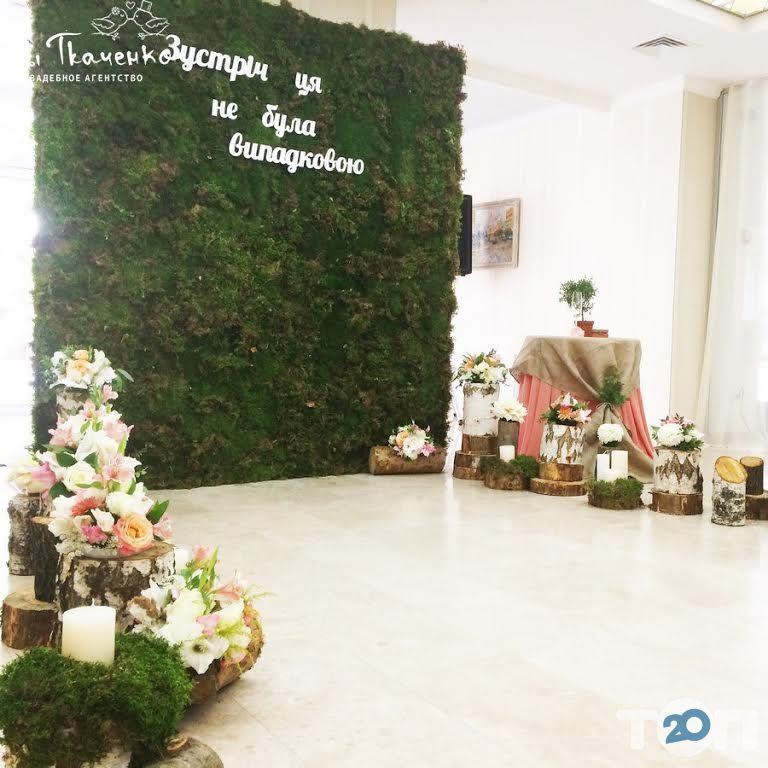 Свадебное агентство Евы Ткаченко - фото 9