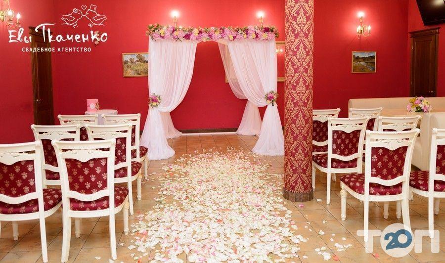 Свадебное агентство Евы Ткаченко - фото 10