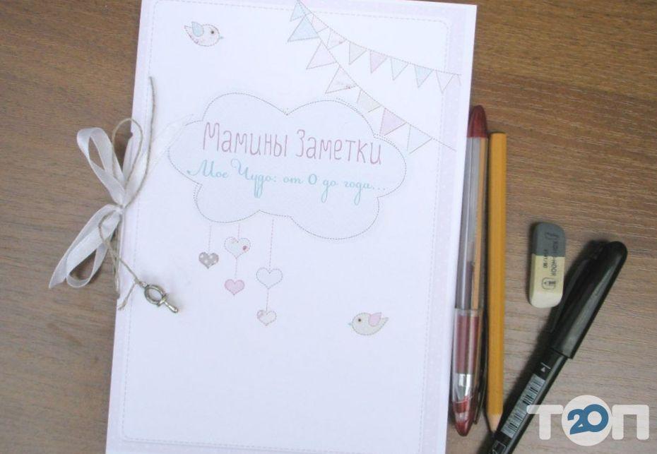 Свадебные приглашения Валентина Чернова - фото 1