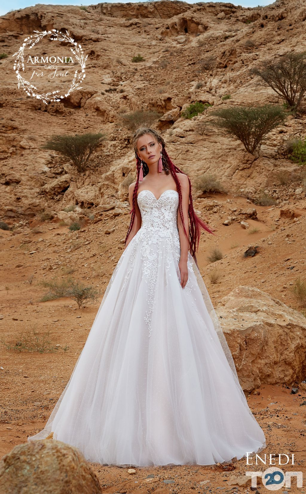 Новиас, свадебный салон - фото 22