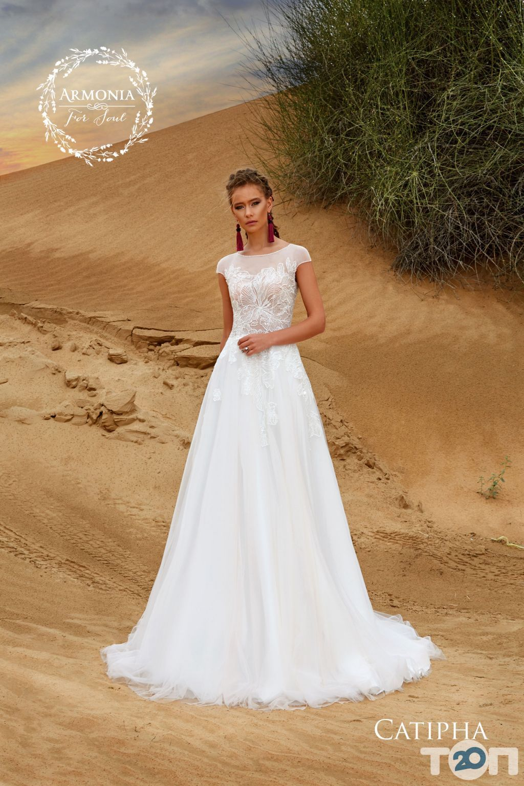 Новиас, свадебный салон - фото 21