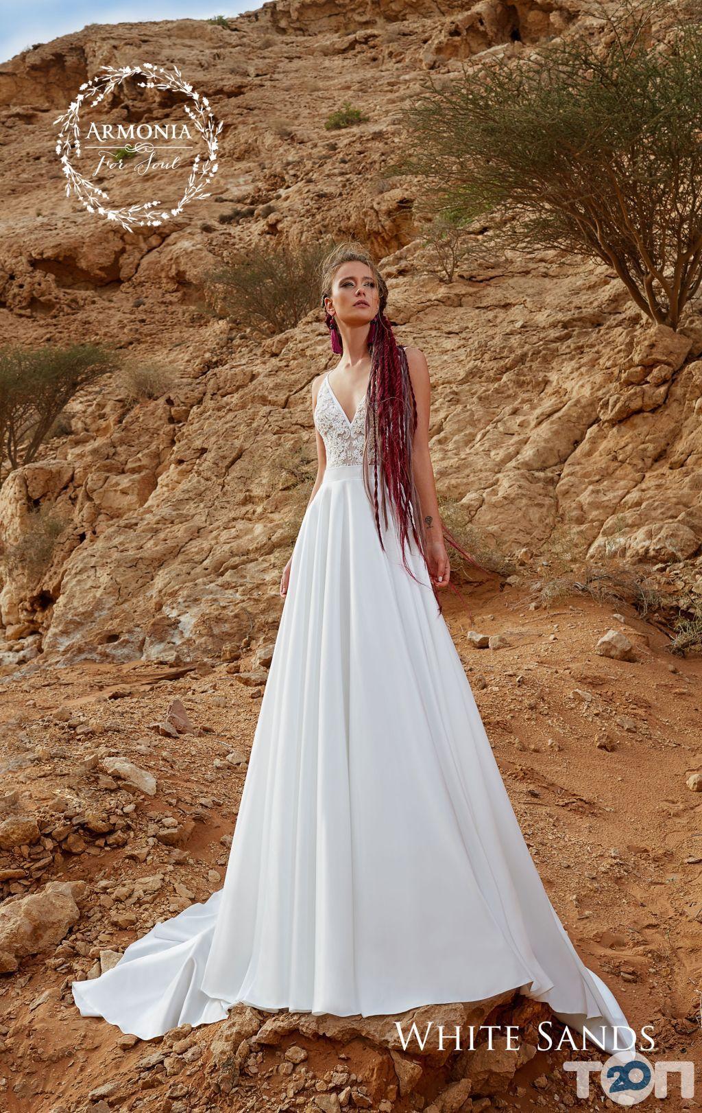 Новиас, свадебный салон - фото 26