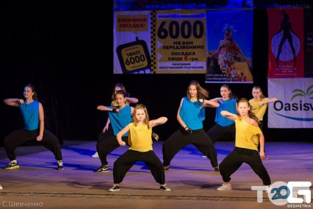 Фиеста, танцевальная школа - фото 6