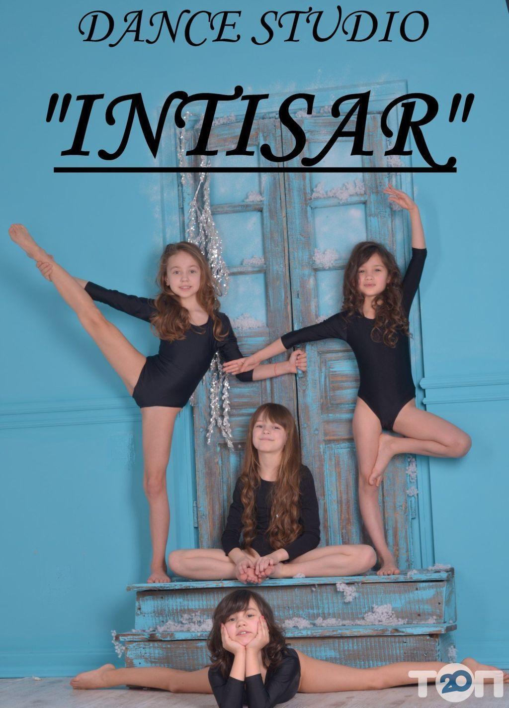 INTISAR, студия танца - фото 4