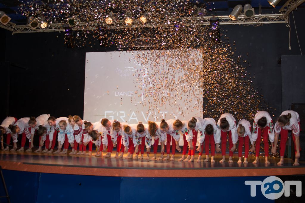 Танцювальна школа GRAVITY - фото 1