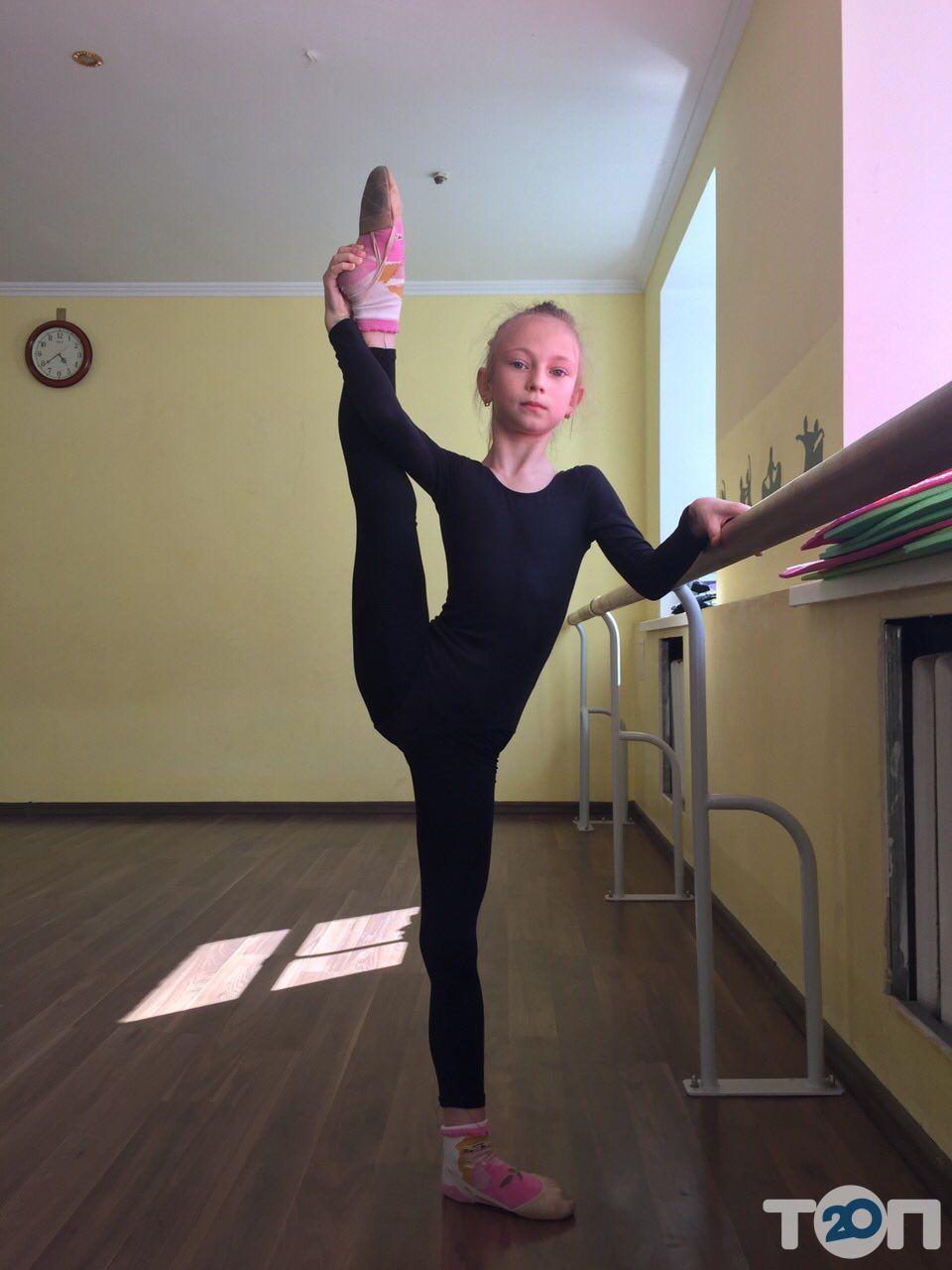 DWM, танцевальная студия - фото 14