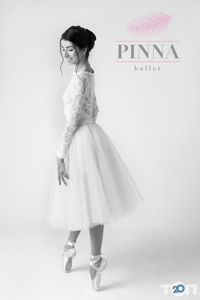 Pinna Ballet, танцевальная студия - фото 1