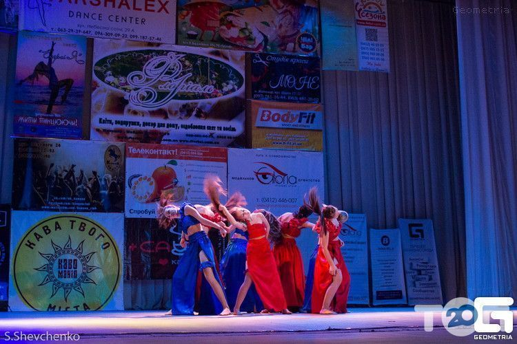 театр танца ЭНЕРГИЯ - фото 4