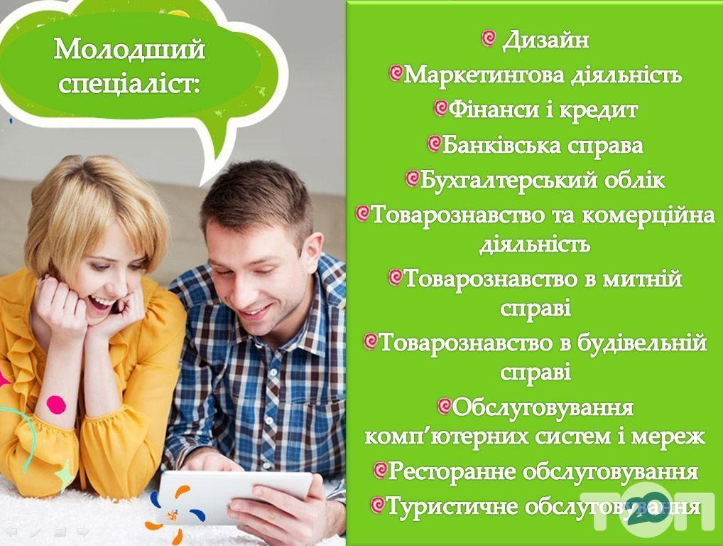 Тернопольский кооперативный торгово - экономический колледж - фото 1
