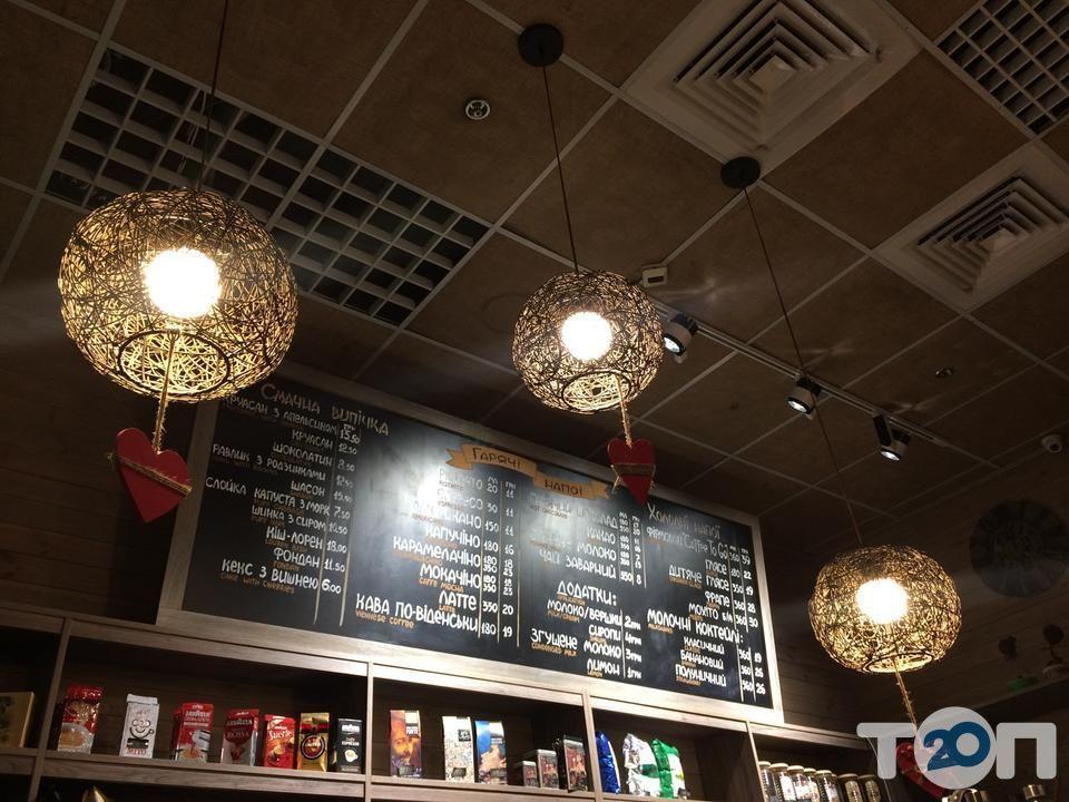 ToGo, кофейня - фото 3