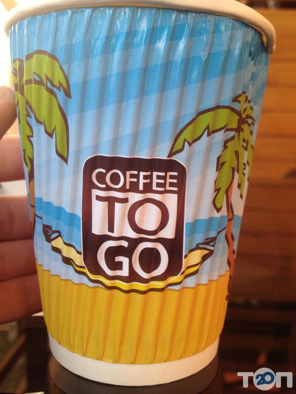 ToGo, кофейня - фото 5