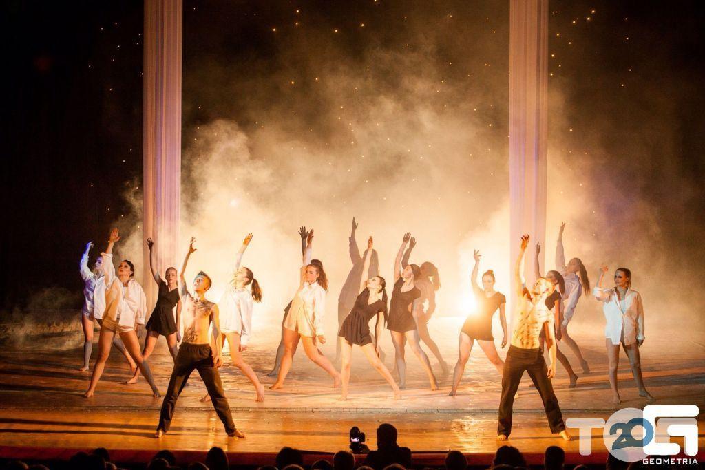 Tour de Force, танцевальная мастерская - фото 2