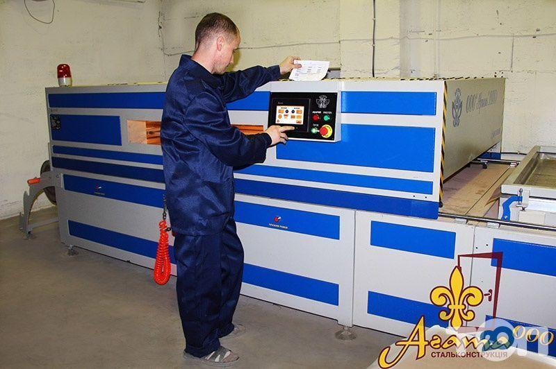 ТОВ Агата стальконструкция,изготовления входной  двери и металоконструкций - фото 14