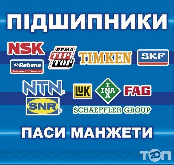 СЕВ-ТЕХПОСТАЧ, ООО - фото 1