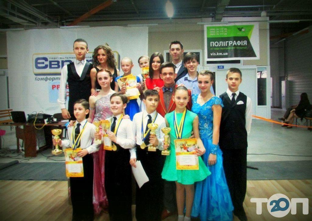 АЛЬ ШУРУК, центр классического восточного танца - фото 5