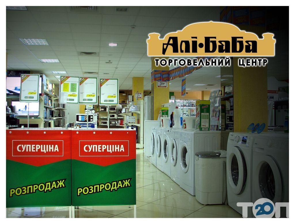ТЦ Али-БаБа - фото 2