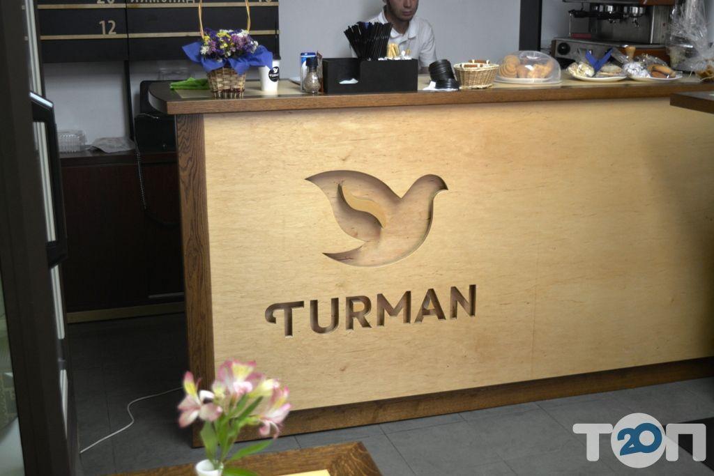 Turman coffee house, эспрессо-бар - фото 3