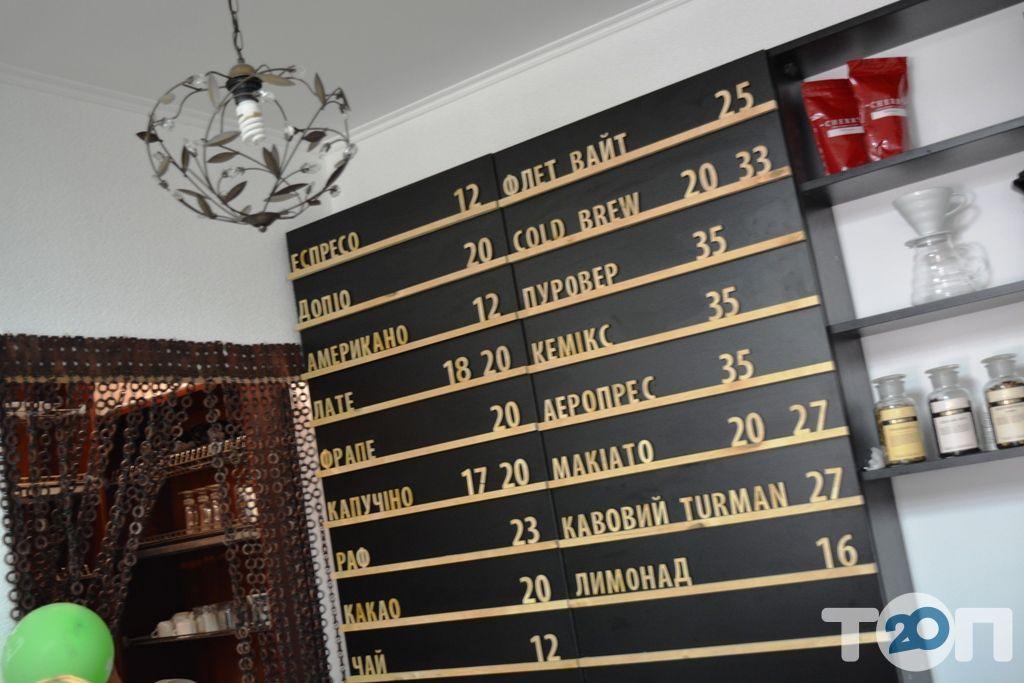 Turman coffee house, эспрессо-бар - фото 4