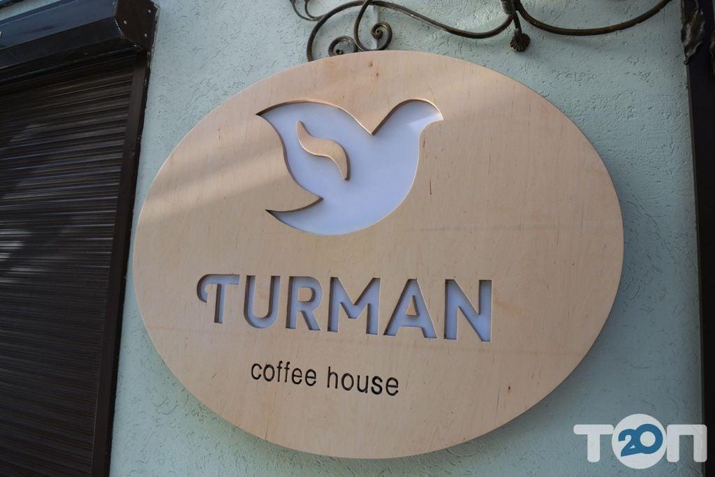 Turman coffee house, эспрессо-бар - фото 24