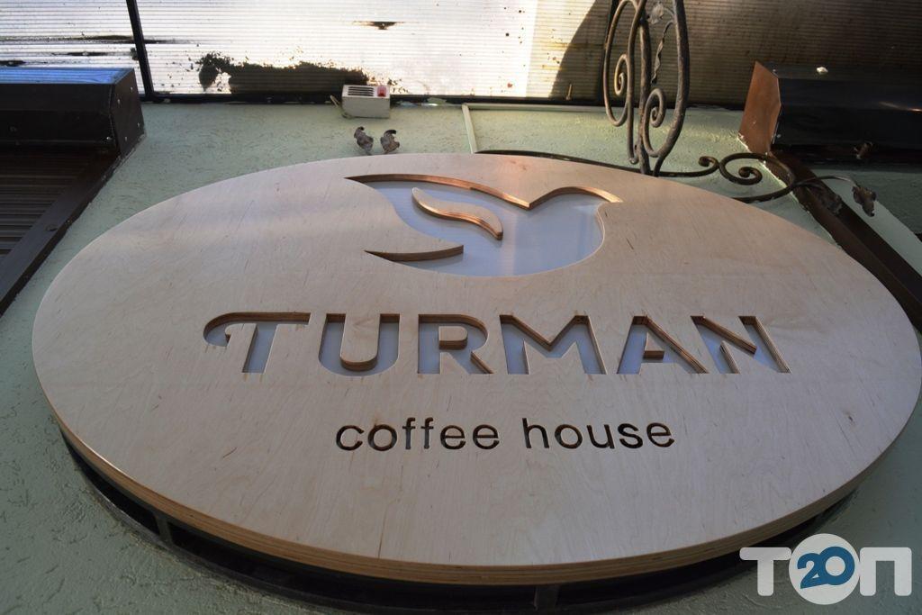 Turman coffee house, эспрессо-бар - фото 29