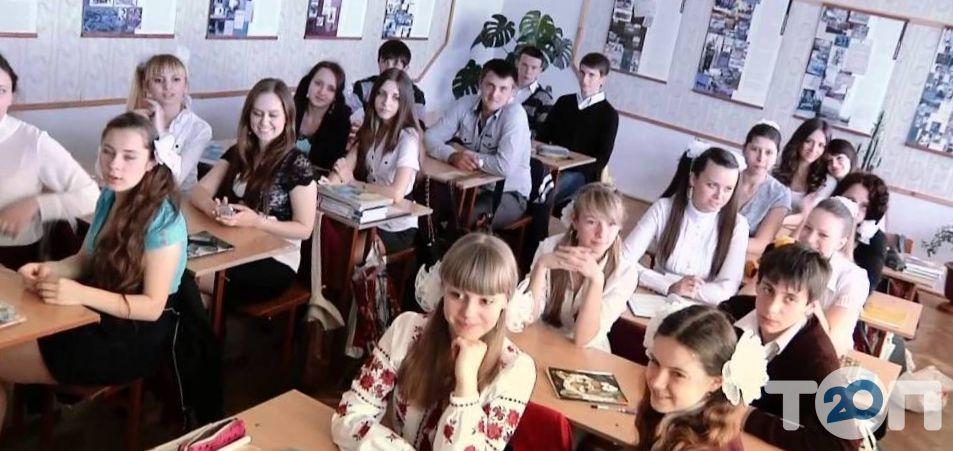 Школа №29 - фото 2